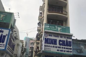 Chính chủ cần bán nhà góc 2 mặt tiền đường Trần Quang Diệu, Quận 3, DT: 5x20m 4 lầu giá 22,5 tỷ