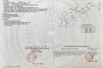 Bán đất KDC 81 đường số 2, P. Trường Thọ, Thủ Đức, HCM. 114m2 giá 4,6 tỷ