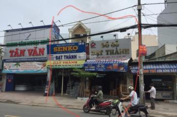 Cho thuê nhà mặt tiền Đường Phạm Văn Chiêu, P14, Gò Vấp. LH: 0794024242