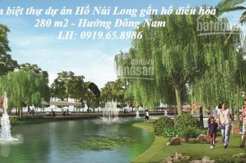 Bán đất nền thành phố Thanh Hóa biệt thự hướng Đông Nam thuộc khu đô thị Núi Long