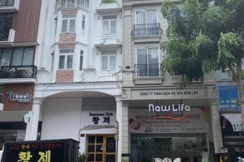 Cho thuê nhà phố Phú Mỹ Hưng khu Hưng Gia Hưng Phước, giá rẻ nhất thị trường 50tr/tháng