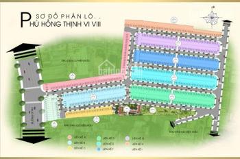 3 lô dự án Phú Hồng Thịnh 8, giá 20 triệu/m2. 0977456477