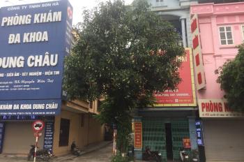 Cho thuê nhà riêng đường Nguyễn Tất Thành, Phường Nông Trang, Thành phố Việt Trì, Tỉnh Phú Thọ