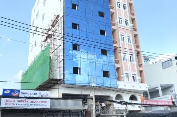 Cho thuê tòa nhà văn phòng cạnh Phú Mỹ Hưng