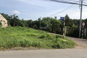 Đất góc 2 MT đường Bùi Thị Điệt, 86 Phạm Văn Cội, 7m x 26m. Giá 2 tỷ, 0948753399