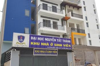 Bán khu phòng trọ sau ĐH Nguyễn Tất Thành, đang cho thuê 70 tr/tháng, 9 tỷ. LH: 0907282242