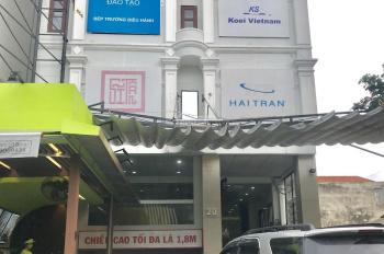 Văn phòng cho thuê Quận Tân Bình, 20m2, 45m2, 65m2, trệt 70m2, mặt tiền đường. 0931326249