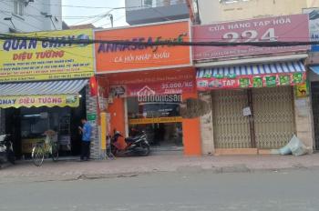 Cho thuê mặt bằng mặt tiền 226 Lê Quang Định, P. 14, quận Bình Thạnh
