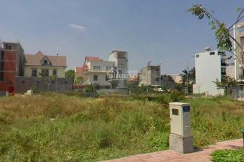 Chính chủ bán đất MT Lò Lu, Trường Thạnh Q9, gần Simcity, giá 2 tỷ/80m2, sổ hồng riêng, 0938118446