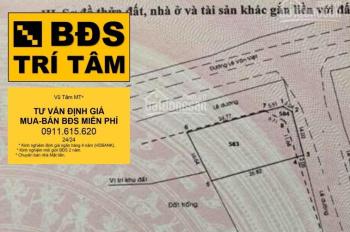 Mặt tiền rộng 10.5m, nhà 3 tầng, mặt tiền kinh doanh đường Đỗ Xuân Hợp, 10.5x25m=262.5m2, 32 tỷ