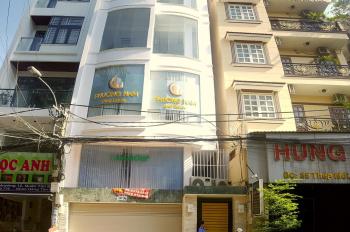 Văn phòng mặt tiền gần ngã tư Hoàng Hoa thám, ETown, K300 - 60m2, view đẹp giá từ 7tr - 0934057506
