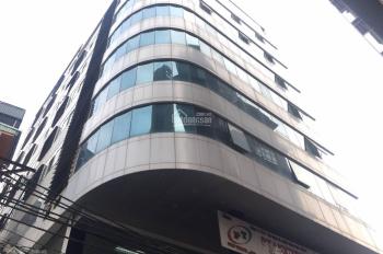 Cho thuê văn phòng tại Lê Đức Thọ, tòa nhà VP 9 tầng, còn trống DT 35 m2, 60 m2