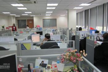 Cho thuê văn phòng tại phố Hoàng Cầu, giá cực rẻ 12tr/tháng, diện tích 70m2. LH: 0869198819
