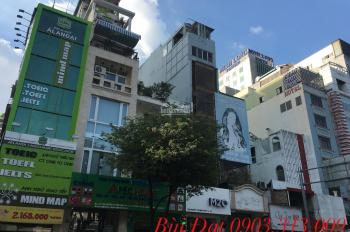 Bán nhà mặt tiền đường An Dương Vương, Quận 5, ngay Nguyễn Duy Dương, DT: 4.2x24m, khu bán vàng