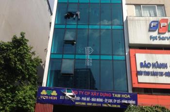 Chính chủ cho thuê văn phòng quận Đống Đa, khu Thái Hà, Hoàng Cầu, Yên Lãng