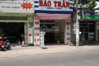 Mặt tiền Sơn Kỳ, Tân Phú, 4,6x16m, cấp 4, giá 8 tỷ TL