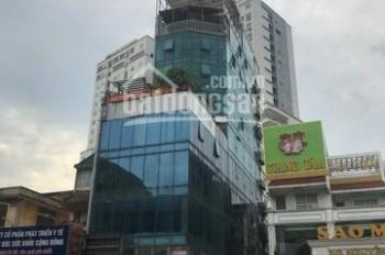 Mặt bằng kinh doanh đẹp mặt phố 212 Nguyễn Trãi, Thanh Xuân, 80m2, MT 4m, phù hợp mọi ngành nghề