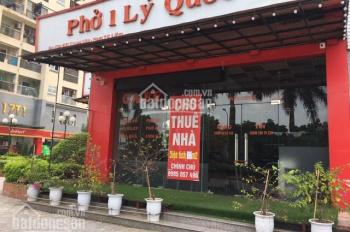 0985057496, cho thuê ô góc cửa hàng tại mặt đường Cương Kiên, Trung Văn, 13 - 33 triệu/tháng