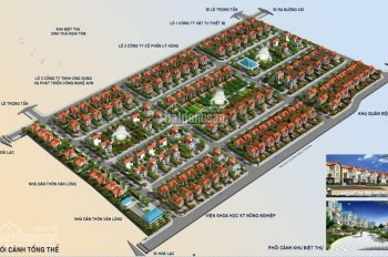 Cần bán gấp căn biệt thự vị trí đẹp DT 207 m2, tại khu đô thị Hoa Phượng giá rẻ, 0978478468