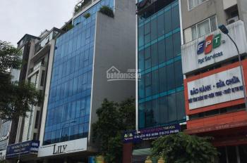 Cho thuê tòa nhà văn phòng 8 tầng Trung Kính