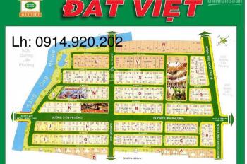 Chính chủ cần bán nhanh nền đất 6x26m, mặt tiền Bưng Ông Thoàn, DA SVHTT, Q9