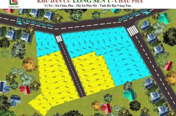 Sàn LSland Long Sen mở bán 19 nền Châu Pha giá F0 chỉ từ 590tr /nền
