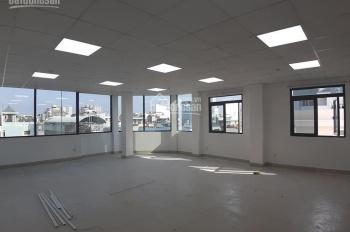 Văn phòng cho thuê, giá rẻ, view đẹp, quận 7, 20m2 - 45m2