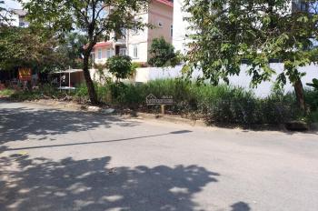 Bán đất 2 mặt tiền trong khu nhà ở cán bộ chính phủ, Thủ Đức