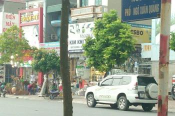 Gấp! Chính chủ bán đất 50m2 ngõ rộng đường Ngô Xuân Quảng, 0904323942.