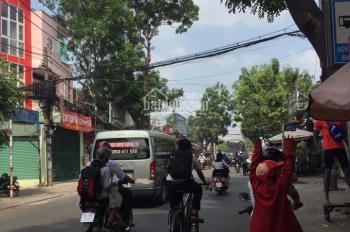 Mặt tiền Vườn Lài đoạn sung, DT 4x17m, giá 10.3 tỷ, rẻ nhất con đường này