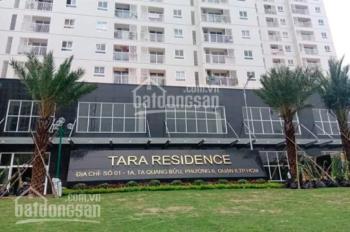 Định Cư Nước Ngoài Bán Gấp CH Tara Residence Q8,85m2 ,giá 2ty280 ,tầng thấp .LH:0902465331 THanh