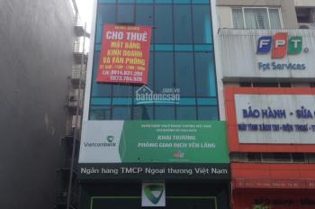 Chính chủ cho thuê tòa nhà làm văn phòng số 25 Yên Lãng, Thái Hà. Vị trí đắc địa mặt tiền rộng