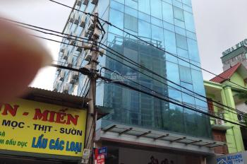 Cho thuê văn phòng phố 178 Thái Hà, Láng Hạ, DT có 50m2 - 80m2 - 100m2 có bãi đỗ xe rộng