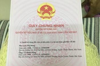 Chính chủ cần bán 75m2 đất nở hậu, thôn Yên Hà, Hải Bối, Đông Anh, Hà Nội