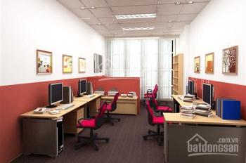 Văn phòng cho thuê giá rẻ quận Bình Thạnh, 45m2 - 60m2, kính trước thoáng