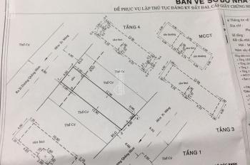 Bán căn nhà 2 mặt tiền hẻm 8m Dương Quảng Hàm, DT 4x17m, 1 trệt 3 lầu giá 8.4 tỷ. Vị trí siêu đẹp