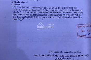 Bán nhà chính chủ ngõ 381 Nguyễn Khang, Cầu Giấy, giá 5,7 tỷ