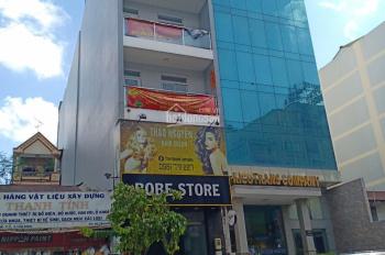 Bán khách sạn mặt tiền Phạm Văn Chiêu, Gò Vấp, 7x18m, hầm 5 lầu. Giá 12.5 tỷ 0912465404