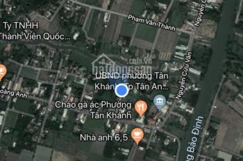 Cần bán 507m2 đất vườn cây hàng năm Tân Khánh, Tân An, Long An