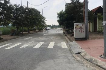 Bán lô đất tái định cư Trâu Quỳ - Gia Lâm, DT 60m2. LH 0976955619