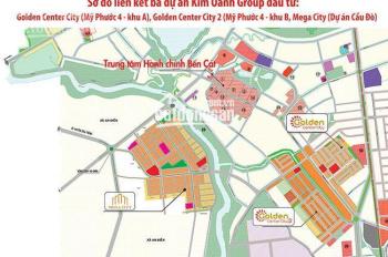 Bán gấp lô đất thuộc dự án Mega City liền kề chợ Bến Cát, chỉ 690tr/nền, sát trục đường chính
