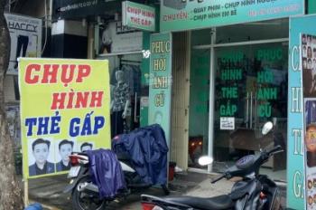 Bán gấp MT Nguyễn Kiệm, Gò Vấp, DT 94,5m2, giá 8.8 tỷ thương lượng, LH: 0904782379