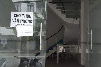 Chính chủ cho thuê văn phòng tại đường 65 giao Nguyễn Thị Thập, 4 tầng full nội thất, gần trung tâm