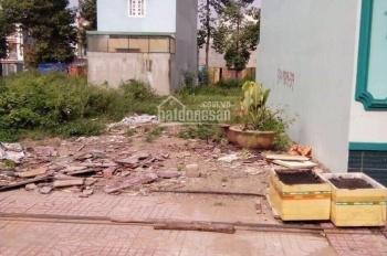 Tôi chính chủ bán gấp lô đất 80m2 đường 21, phường Phước Bình, Quận 9,có sổ sẵn LH chủ 0911538703