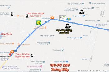 Đất Nguyễn Văn Bứa nối dài, ngay Mỹ Hạnh Nam, giá rẻ cho công nhân