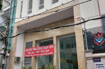 Cho thuê văn phòng đường Quách Văn Tuấn, Tân Bình, K300, DT 40/60/100/200m2/sàn. LH:0931 877 967