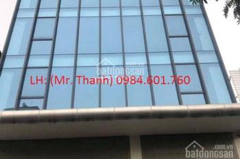 Chính chủ cho thuê nhà phố 123 Hoàng Ngân, Cầu Giấy. DT 100m2 x 8 tầng nổi, 1 hầm, MT 6m, 100tr/th