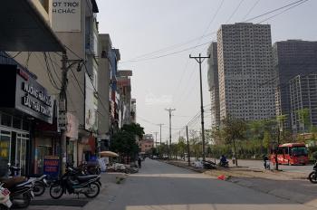 Chính chủ cần bán đất phân lô dự án Vinafon, Lai Xá, Kim Chung, Hoài Đức, Hà Nội