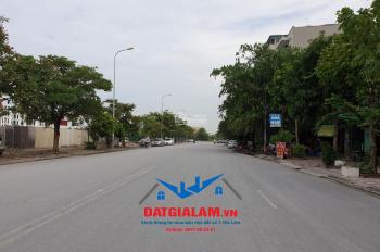 Bán lô đất 60m2 mặt đường 17m có vỉa hè, tái định cư Trâu Quỳ, Gia Lâm. LH: 0911882281