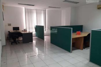 Sang nhượng văn phòng giá rẻ ở công viên phần mềm Quang Trung